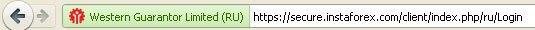 Особенность адресной строки сайта InstaForex.
