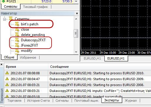 Выбор и запуск скрипта для настройки параметров.