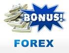 Получение и использование форекс бонусов в торговле.