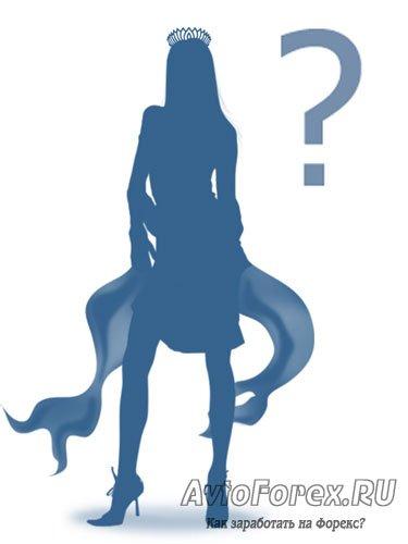 Новый сезон конкурса красоты от ДЦ InstaForex - кто станет победительницей?
