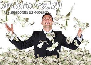 Тактика приумножения депозита по мани-менеджменту форекс.