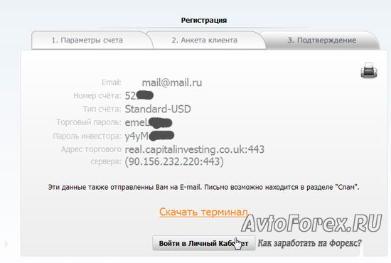 M forex ru