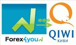 Открытие системы QIWI Для вывода средств из Forex4you.