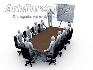 Видео форекс онлайн