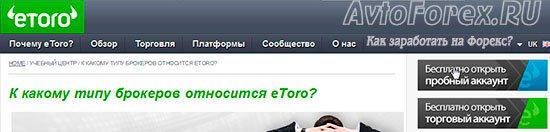 Сайт брокер открытие