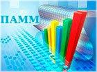 ПАММ-инвестирование на Форекс: что это?
