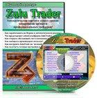 Обучающий курс Zulu Trader - видеоуроки об автоматической торговле на Форекс.