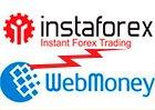 Компания Webmoney отказала в обслуживании ДЦ Instaforex.