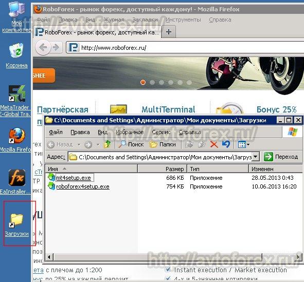 Загрузка файлов на VPS сервер через браузер Mozilla Firefox.