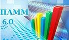 Новая версия ПАММ-счетов в компании Альпари - ПАММ 6.0.