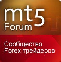Официальный портал и форум дилингового центра Instaforex.