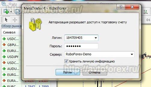 Идентификация пользователя в торговом терминале.