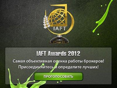 Голосование IAFT Awards идет полным ходом.
