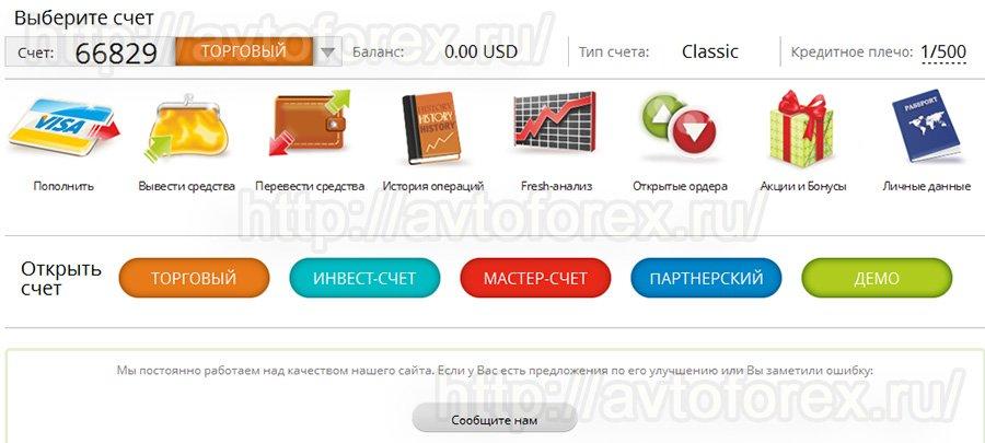 Dc форекс работа на онлайн кассе от 1 с