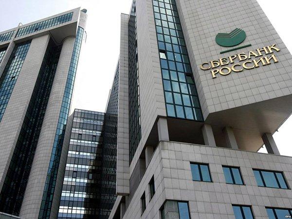 Главное офисное здание Сбербанка в России.