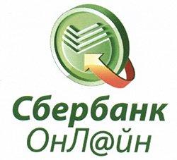 Новый способ пополнения счета в ДЦ Forex4you через Сбербанк Онлайн.