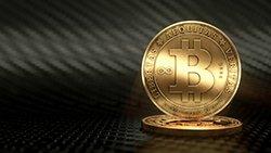 Бинарные опционы с биткоин в ДЦ AForex.