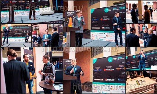 Фотографии участников партнерской конференции Forex Affiliate Conference в Киеве.