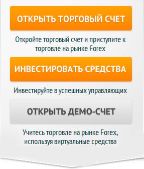 Регистрация в компании AMarkets.