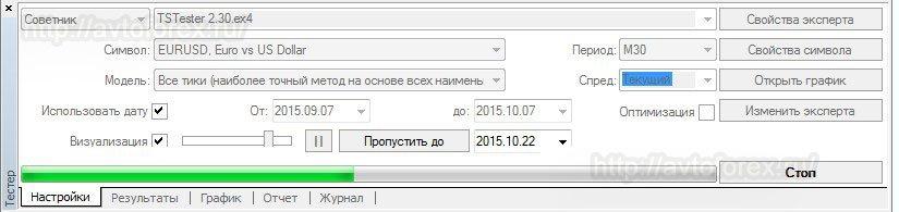 1 usd сколько в рублях