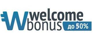 Бонус 50% на депозит от AMarkets для посетителей сайта AvtoForex.ru.
