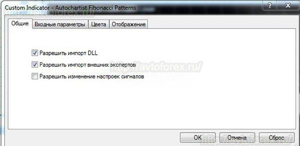 Разрешение импорта DLL.