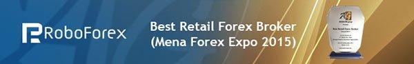 Победа RoboForex в номинации Best Retail Forex Broker в конференции Mena 15th Forex Show