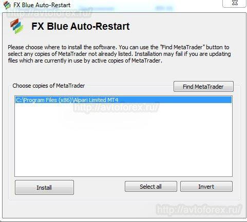 Установщик советника EA Forex Blue Auto-Restart.