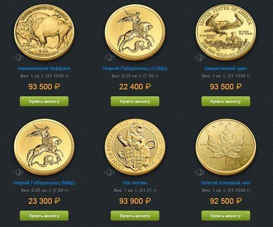 Каталог золотых монет от брокера Альпари.