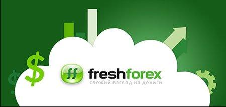 Серия уроков FreshForex по обучению работе партнёра.