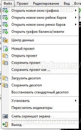 "Обзор функцмонала вкладки ""Файл""."