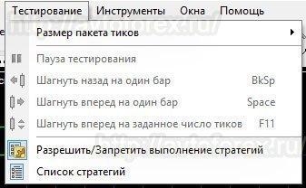 """Обзор функционала вкладки """"Тестирование""""."""