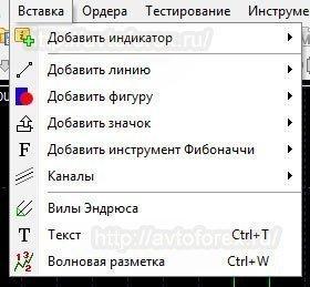 "Обзор функционала вкладки ""Вставка""."