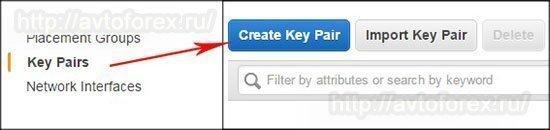 """Создание специального файла паролей """"Key Pair""""."""