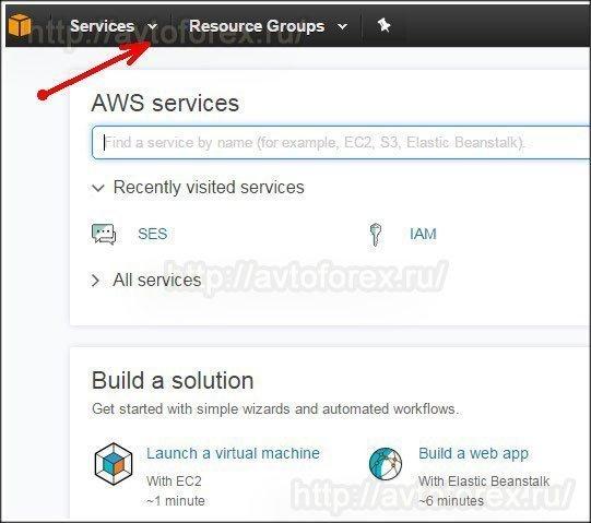 Выбор раздела с сервисами Amazon.
