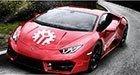 Конкурс в ИнстаФорекс с розыгрышем Lamborghini.