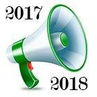 Какие тренды ожидают Форекс брокеров в 2018 году?