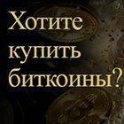 Возможность заработка на криптовалютах у брокера Forex4you.