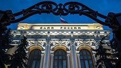 Что ждёт Форекс в РФ после отзыва лицензий у брокеров?