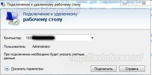 Как настроить удалённый сервер для загрузки файлов.