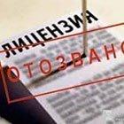 Перспективы развития рынка Форекс в РФ после отзыва лицензий у брокеров.