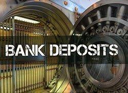 Банковский депозит как вариант инвестирования свободных средств.