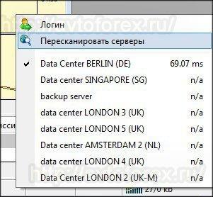 Пересканирование серверов брокера для восстановления сигнала.
