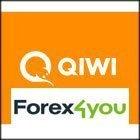 Новая акция брокера Forex4you и ЭПС QIWI - снижены комиссии на денежные переводы.